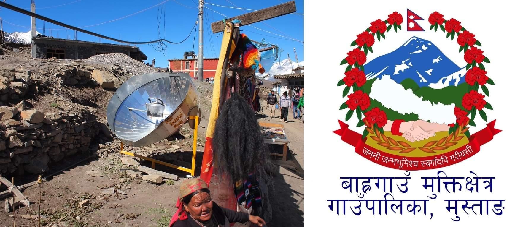 Master Plan – Baragaun Muktichhetra Rural Municipality (2020) image