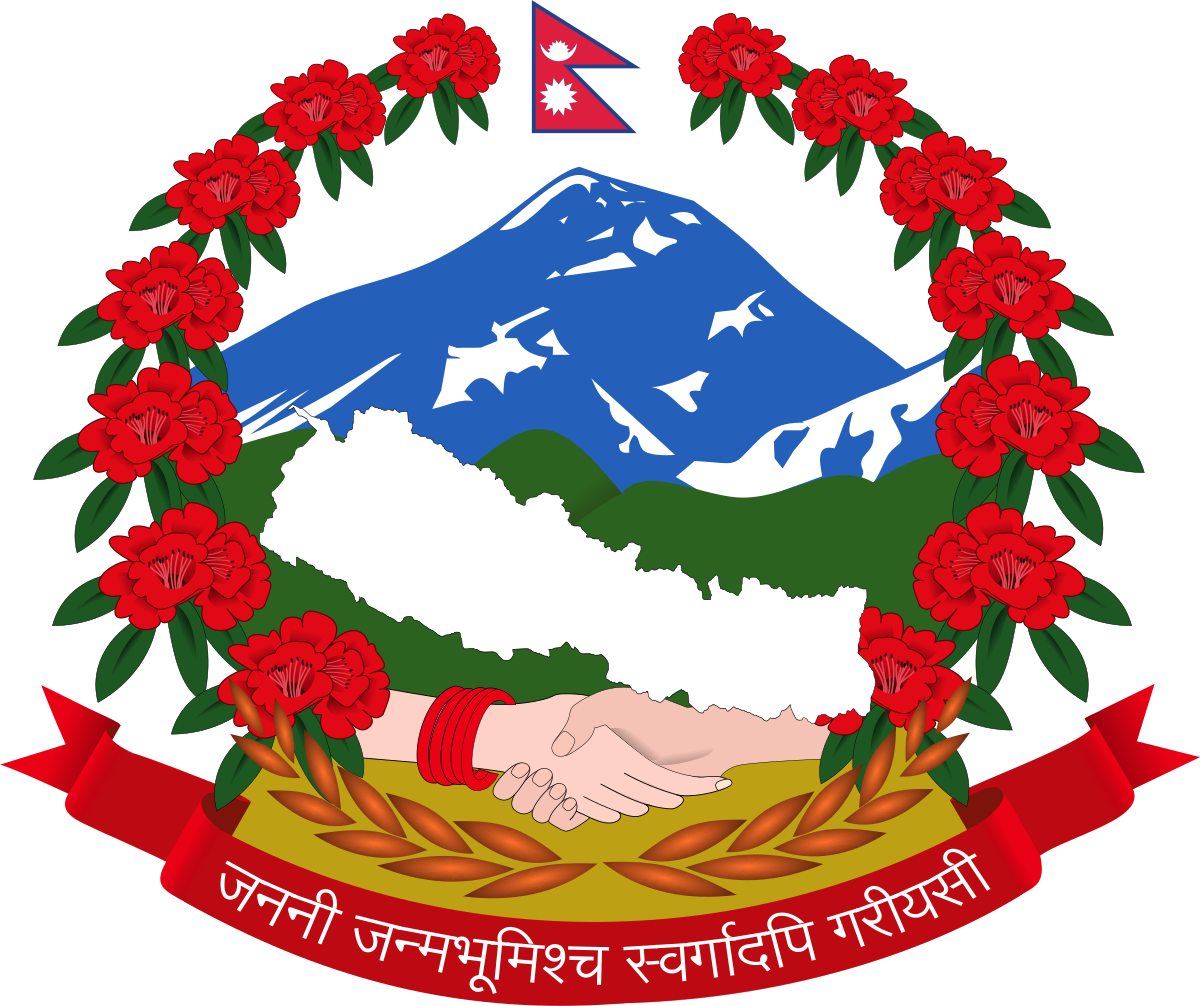 Government of Nepal image
